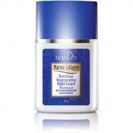 """""""Marine Collagen 35+"""" Nutritious Regenerating Night Cream,30g -0"""