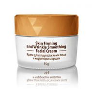 """Snake Factor"" Firming and Wrinkle Smoothing Face Cream,55 g-0"