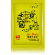Jian Kang Cosmetic Body Phyto Patch,5pcs-0