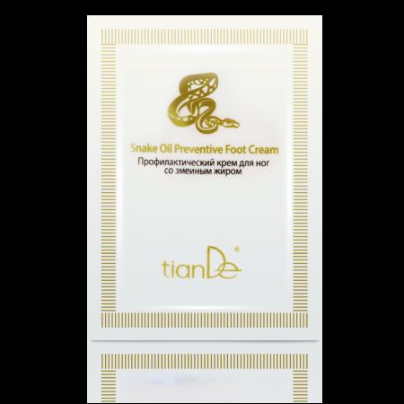 Snake Oil Preventive Cream, 30 g-0