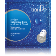Hyaluronic Acid Hydro Intensive Face and Neck Mask,1pc-0