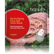 Lingzhi Revitalizing Face and Neck Mask,Skin Regeneration,1pc-0