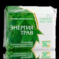 Herbal Energies Night Phytomembrane Hygiene Pads,8pcs-0