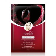 Wine Therapy Facial Beauty Mask,1pc-0