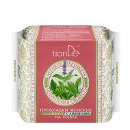 Nephrite Freshness Herb Daily Panty Liners with Anions,20pcs-0